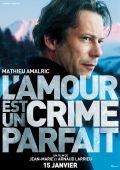 """Постер 4 из 6 из фильма """"Любовь - это идеальное преступление"""" /L'amour est un crime parfait/ (2013)"""