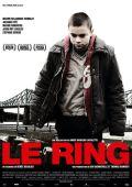 "Постер 1 из 1 из фильма ""Борьба"" /Le ring/ (2007)"