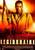 "Постер 3 из 3 из фильма ""Легионер"" /Legionnaire/ (1998)"