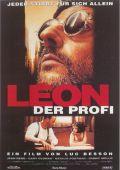 "Постер 16 из 16 из фильма ""Леон"" /Leon/ (1994)"