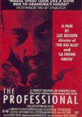 "Постер 14 из 16 из фильма ""Леон"" /Leon/ (1994)"