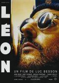 "Постер 11 из 16 из фильма ""Леон"" /Leon/ (1994)"