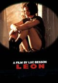 "Постер 3 из 16 из фильма ""Леон"" /Leon/ (1994)"