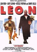 "Постер 7 из 16 из фильма ""Леон"" /Leon/ (1994)"