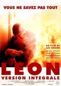 "Постер 2 из 16 из фильма ""Леон"" /Leon/ (1994)"