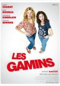 """Постер 4 из 7 из фильма """"Холостяки в отрыве"""" /Les gamins/ (2013)"""