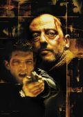 "Постер 2 из 9 из фильма ""Багровые реки"" /Les rivieres pourpres/ (2000)"