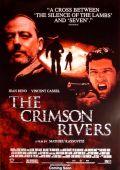 "Постер 6 из 9 из фильма ""Багровые реки"" /Les rivieres pourpres/ (2000)"