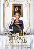 """Постер 4 из 6 из фильма """"Дворцовые вкусы"""" /Les saveurs du Palais/ (2012)"""