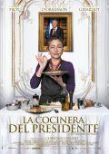 """Постер 1 из 6 из фильма """"Дворцовые вкусы"""" /Les saveurs du Palais/ (2012)"""