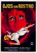 """Постер 1 из 5 из фильма """"Глаза без лица"""" /Les yeux sans visage/ (1960)"""