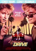 """Постер 2 из 2 из фильма """"Водительские права"""" /License to Drive/ (1988)"""