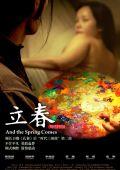 """Постер 2 из 2 из фильма """"И наступает весна"""" /Lichun/ (2007)"""