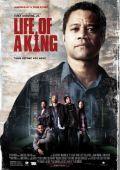 "Постер 1 из 1 из фильма ""Life of a King"" /Life of a King/ (2013)"
