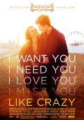 """Постер 3 из 4 из фильма """"Как сумасшедший"""" /Like Crazy/ (2011)"""