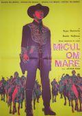 """Постер 2 из 10 из фильма """"Маленький большой человек"""" /Little Big Man/ (1970)"""