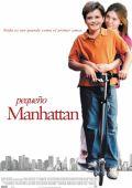"""Постер 2 из 2 из фильма """"Маленький Манхэттен"""" /Little Manhattan/ (2005)"""