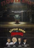 """Постер 1 из 4 из фильма """"Лавка ужасов"""" /Little Shop of Horrors/ (1986)"""