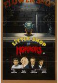 """Постер 4 из 4 из фильма """"Лавка ужасов"""" /Little Shop of Horrors/ (1986)"""