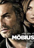 """Постер 3 из 7 из фильма """"Мебиус"""" /Mobius/ (2013)"""