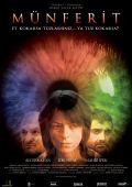 """Постер 3 из 4 из фильма """"В мутной воде"""" /Munferit/ (2007)"""