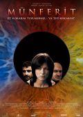 """Постер 2 из 4 из фильма """"В мутной воде"""" /Munferit/ (2007)"""