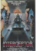 """Постер 6 из 13 из фильма """"Безумный Макс 2: Воин дороги"""" /Mad Max 2: The Road Warrior/ (1981)"""