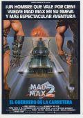 """Постер 9 из 13 из фильма """"Безумный Макс 2: Воин дороги"""" /Mad Max 2: The Road Warrior/ (1981)"""