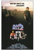 """Постер 2 из 13 из фильма """"Безумный Макс 2: Воин дороги"""" /Mad Max 2: The Road Warrior/ (1981)"""