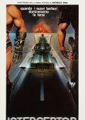 """Постер 5 из 13 из фильма """"Безумный Макс 2: Воин дороги"""" /Mad Max 2: The Road Warrior/ (1981)"""