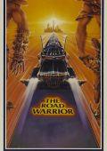 """Постер 3 из 13 из фильма """"Безумный Макс 2: Воин дороги"""" /Mad Max 2: The Road Warrior/ (1981)"""