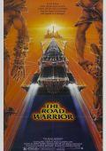 """Постер 13 из 13 из фильма """"Безумный Макс 2: Воин дороги"""" /Mad Max 2: The Road Warrior/ (1981)"""