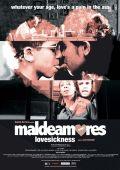 """Постер 4 из 4 из фильма """"Болезни любви"""" /Maldeamores/ (2007)"""