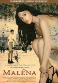 """Постер 9 из 9 из фильма """"Малена"""" /Malena/ (2000)"""
