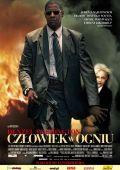 """Постер 3 из 10 из фильма """"Гнев"""" /Man on Fire/ (2004)"""