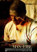 """Постер 1 из 10 из фильма """"Гнев"""" /Man on Fire/ (2004)"""