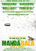 """Постер 1 из 2 из фильма """"Выстрел"""" /Manda Bala (Send a Bullet)/ (2007)"""