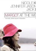 Марго на свадьбе