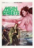 Злые улицы /Mean Streets/ (1973)