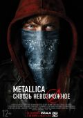 """Постер 2 из 4 из фильма """"Metallica: Сквозь невозможное"""" /Metallica Through the Never/ (2013)"""