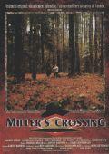 Перекресток Миллера