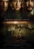 """Постер 5 из 5 из фильма """"Экстрасенс 2: Лабиринты разума"""" /Mindscape/ (2013)"""