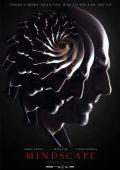 """Постер 3 из 5 из фильма """"Экстрасенс 2: Лабиринты разума"""" /Mindscape/ (2013)"""
