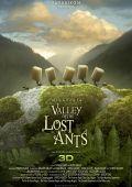 "Постер 5 из 12 из фильма ""Букашки. Приключение в Долине Муравьев"" /Minuscule - La vallee des fourmis perdues/ (2013)"