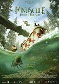 "Постер 8 из 12 из фильма ""Букашки. Приключение в Долине Муравьев"" /Minuscule - La vallee des fourmis perdues/ (2013)"