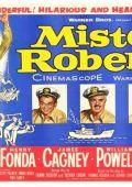 "Постер 6 из 13 из фильма ""Мистер Робертс"" /Mister Roberts/ (1955)"