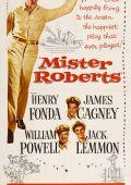 "Постер 3 из 13 из фильма ""Мистер Робертс"" /Mister Roberts/ (1955)"