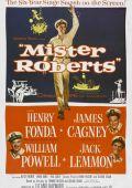 "Постер 7 из 13 из фильма ""Мистер Робертс"" /Mister Roberts/ (1955)"