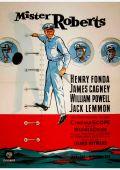 "Постер 12 из 13 из фильма ""Мистер Робертс"" /Mister Roberts/ (1955)"
