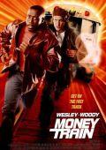"""Постер 3 из 4 из фильма """"Денежный поезд"""" /Money Train/ (1995)"""